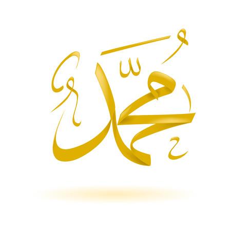 islam: muhammad prophet of Islam