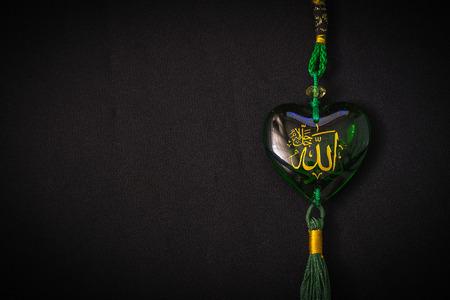 allah god of Islam Reklamní fotografie - 35846223