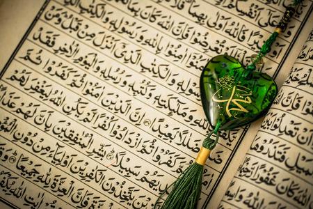 イスラム教の預言者ムハンマド