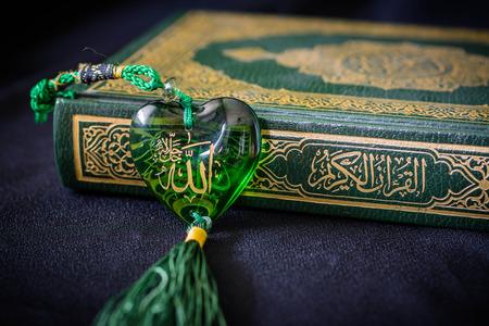 イスラム教のアッラーの神 写真素材 - 35846260