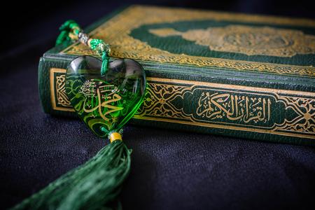 Mohammed profeet van de islam