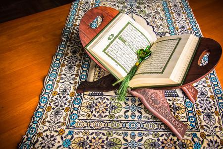 コーラン - イスラム教徒の神聖な本