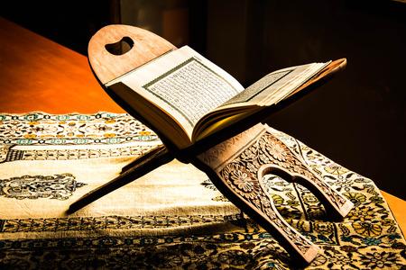 holy: Koran - holy book of Muslims