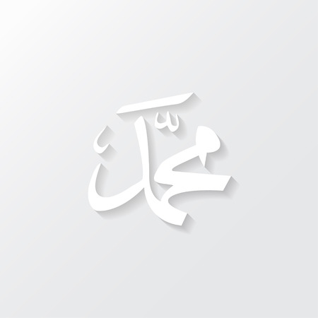 Muhammad prophet of Islam Illustration