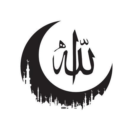 allah dio dell'Islam Vettoriali