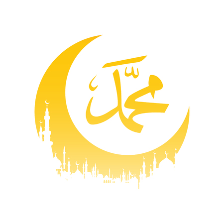 muhammad: Muhammad prophet of Islam Illustration