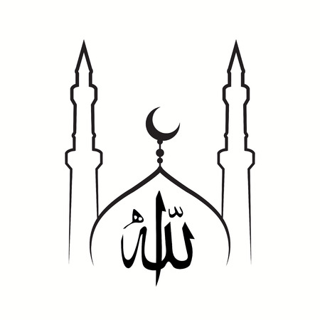 allah god of Islam