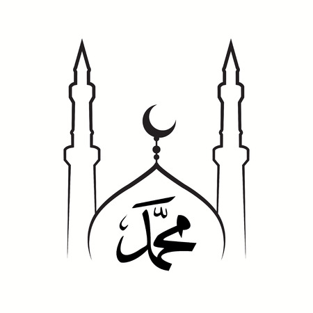 Muhammad profeta dell'Islam