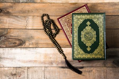 코 란 - 이슬람의 거룩한 책