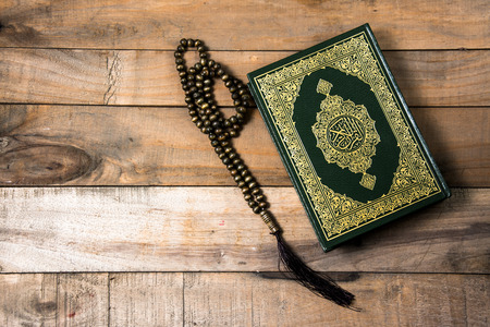 islamic pray: Koran - holy book of Muslims