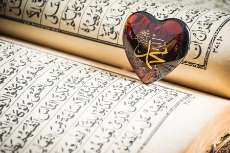 muhammad: muhammad prophet of Islam