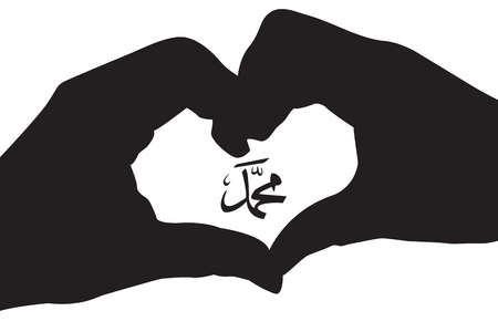 prophet: Muhammad prophet of Islam with hand silhouettes Illustration