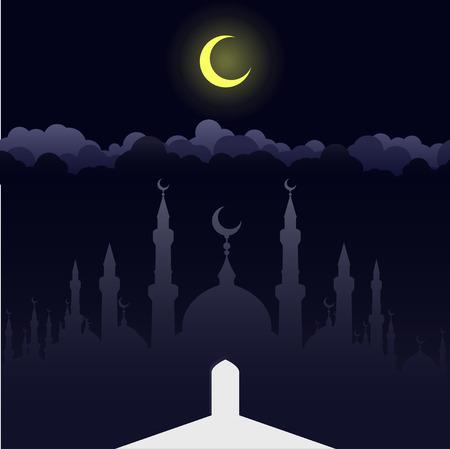 Moschee, religiösen Ort des Islam