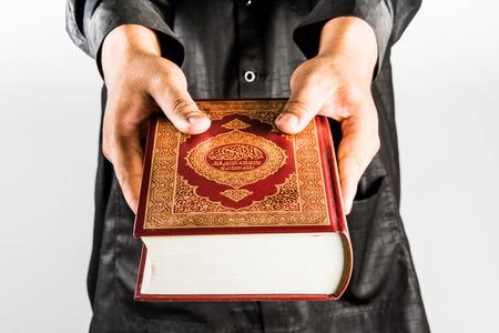 koran: Koran - holy book of Muslims