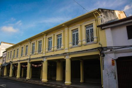 portuguese: Building in Sino Portuguese style