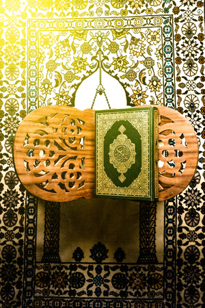 Koran - holy book of Muslims, sunlight effect filter