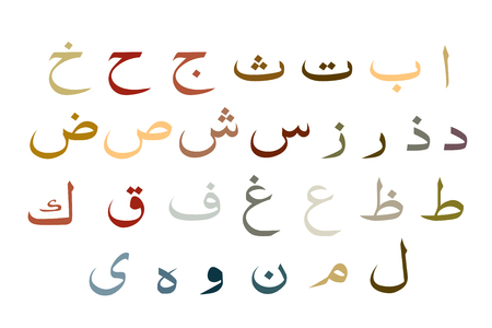 set of the Arabic alphabet, vector, earthtone
