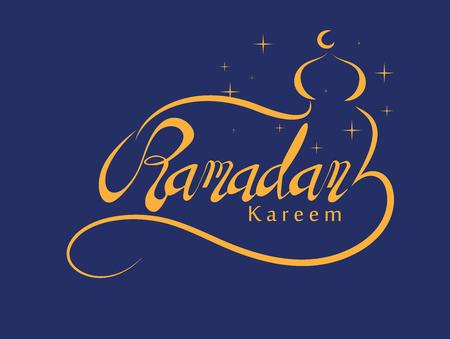 Ramadan The important month of Islam