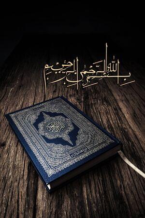 Bismillah (In The Name Of Allah) Arabic art with Koran - holy book of Muslims ( public item of all muslims )
