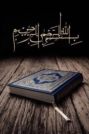 Bismillah (In The Name Of Allah) Arabic art  with Koran - holy book of Muslims ( public item of all muslims )  . Standard-Bild