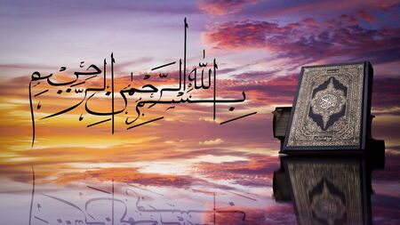 Bismillah (In The Name Of Allah) Arabic art  with Koran - holy book of Muslims ( public item of all muslims )   with Twilight sky .