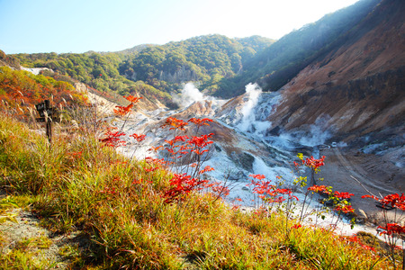 Noboribetsu, Hokkaido, Japan at Jigokudani Hell Valley Zdjęcie Seryjne - 34479759