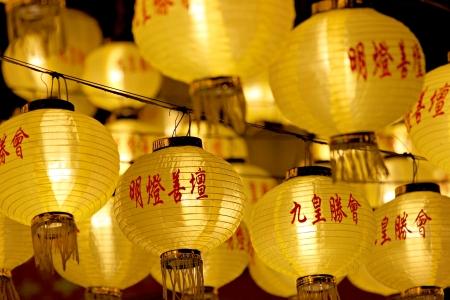 The yellow Chinese lanterns on Vegetarian Festival Kippur. photo