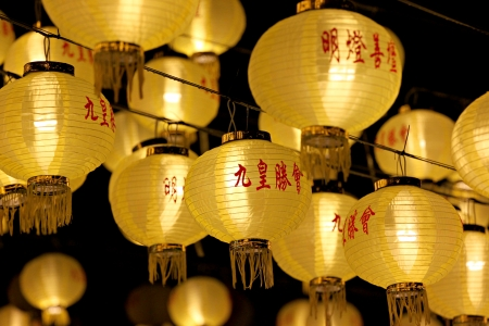 The yellow Chinese lanterns on Vegetarian Festival Kippur  photo
