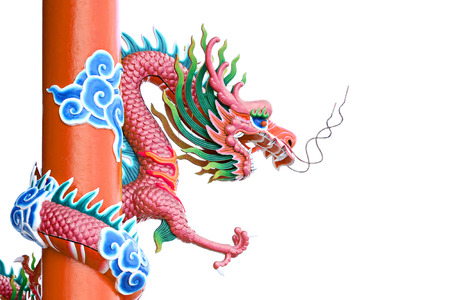 Pink dragon of sculpture in the chinese temple. photo