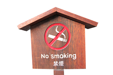 Text No smoking on wooden sign on white background.