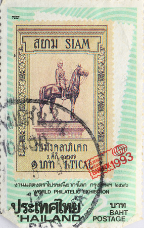 philatelic: BANGKOK - A old stamp printed by Thailand Post circa 1993 and shows image of World Philatelic Exhibition,THAILAND.