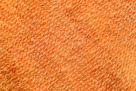 patterned: Orange patterned fabric texture for the background design.
