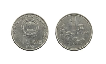 numismatic: One Yuan of china coins isolated on white background.
