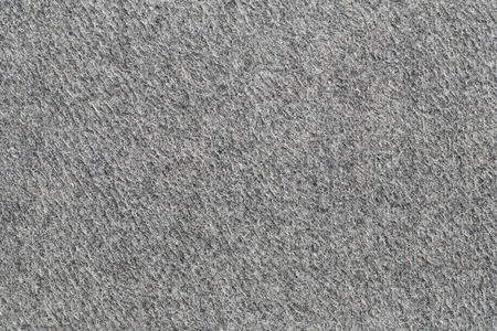 Gray carpet or rug texture of background and pattern in abstract design. Stock Photo -
