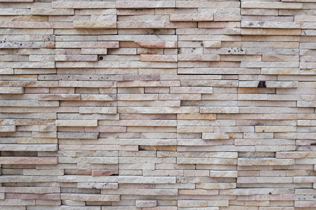 natural materials: Stone wall for background design,interior design with natural materials. Stock Photo