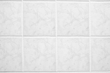 White quadrate marble tiles in the bathroom. Stock fotó