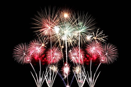 Colorful Fireworks in the Night sky,Mix firecracker on drak sky background.