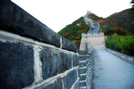 Great wall, Beijing, China Stock Photo - 4247542