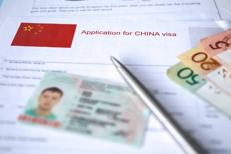 China visa application form, consular fee payment. Permission document giving right to cross border. Providing travel opportunities for tourism, recreation. Guest visa, an invitation from relatives.