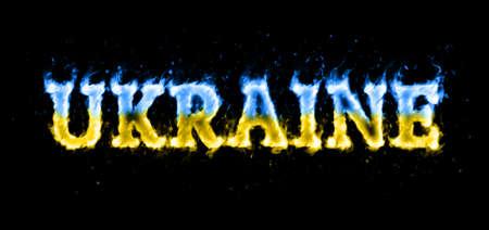Ukraine. Inscription with sparks on black background 版權商用圖片