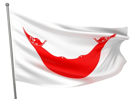 rapa: Easter Island (Rapa Nui) National Flag  | All Countries Collection - Isolated Image
