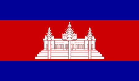 Cambodia Flag Stok Fotoğraf