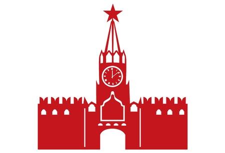 kremlin: Kremlin van Moskou