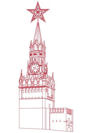 the kremlin: Moscow Kremlin