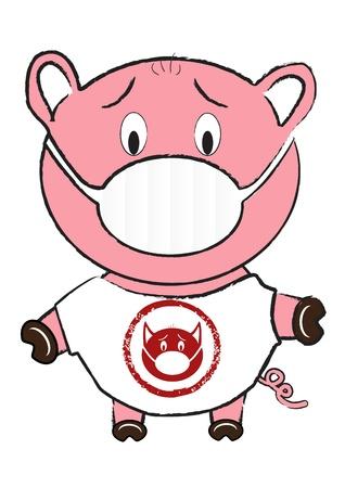 quarantine: Swine flu Illustration