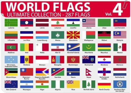 marokko: Wereld Vlaggen - Ultimate Collection - 287 vlaggen - Volume 4 Stock Illustratie