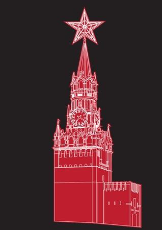 the kremlin: Kremlin Illustration