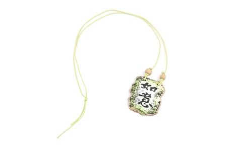 amulet: Necklace amulet