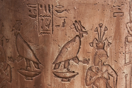 past civilizations: Ancient egyptian paintings on the stone plate Stock Photo