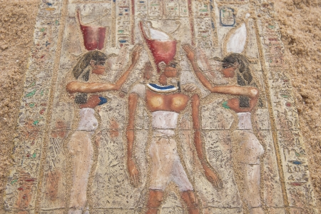 Ancient egyptian paintings on the stone plate photo